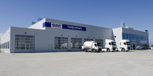 Турботракс в нов сервизно-търговски център