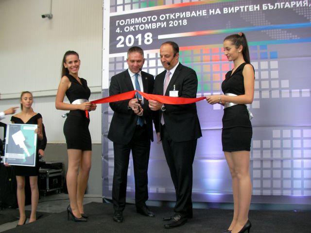 Виртген България с нов дом край София