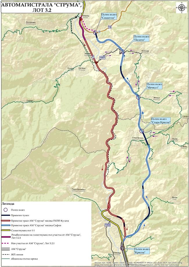 Избраха изпълнителя на 13,2 км от АМ Струма