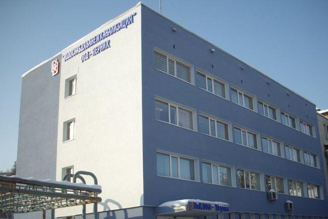 Осигурени са средства за рехабилитацията на ВиК мрежите на Перник и Радомир